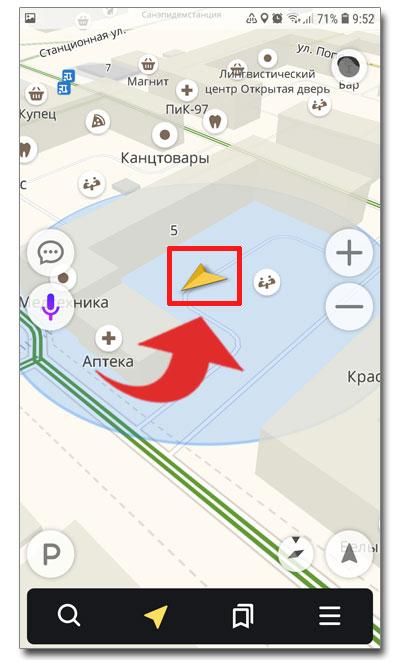 Значок в виде стрелки указывающий ваше местоположение